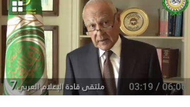 صورة كلمة أحمد أبو الغيط فى ملتقى قادة الاعلام العربى