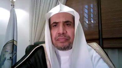 صورة الأمين العام لرابطة العالم الاسلامى وسبل التعايش الايجابى