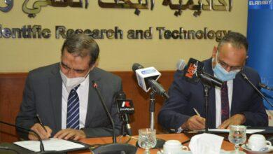 صورة تعاون بين البحث العلمي ومجموعة العربي بالصناعة