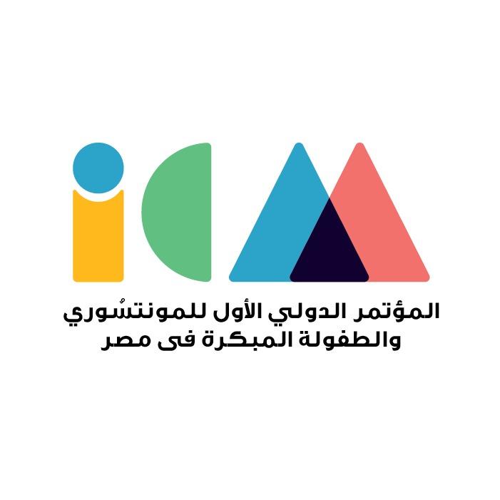Photo of المؤتمر الدولي الأول للمونتيسوري والطفولة المبكرة في مصر